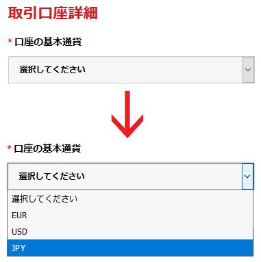 xm-tsuka1.png