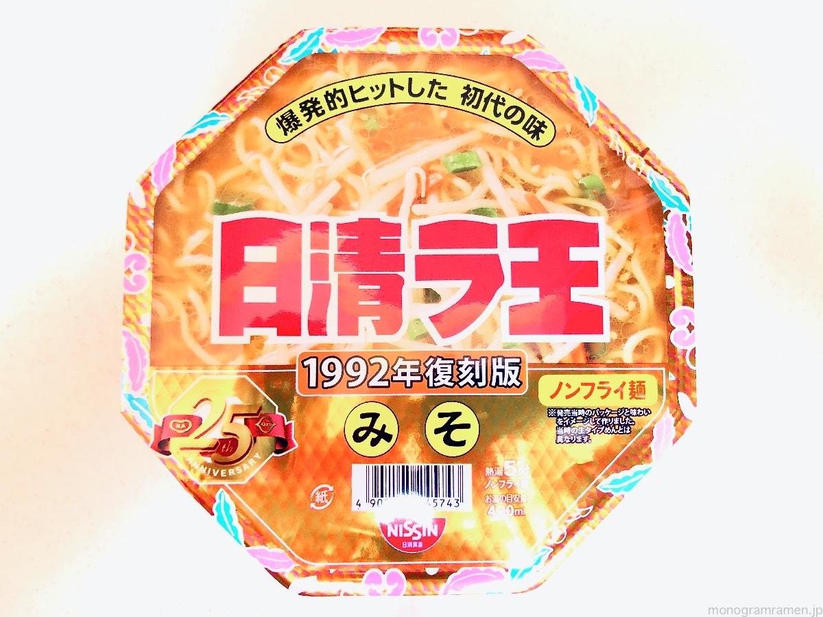 entry_img_1990.jpg
