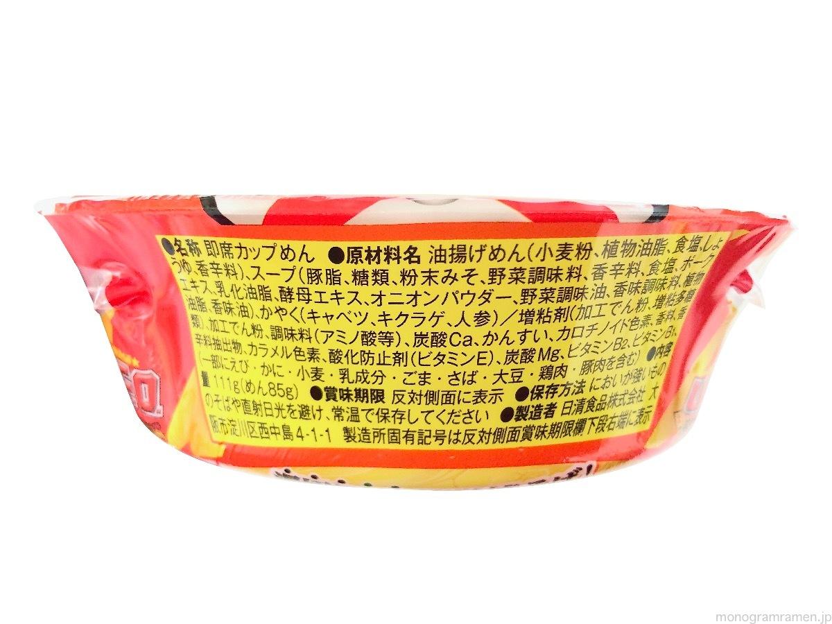 th_180002231802230001shirunashi.jpg