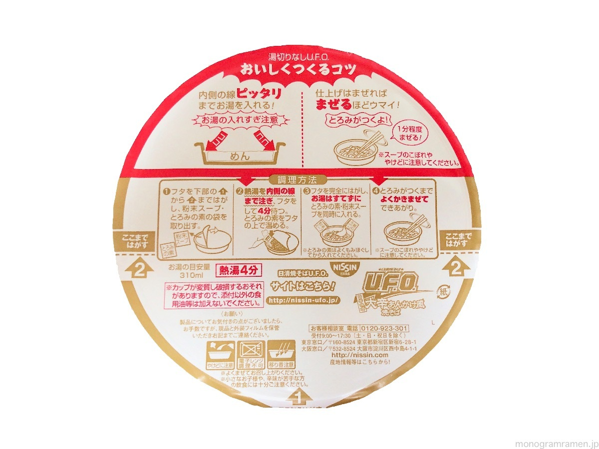 th_180002231802230005shirunashi.jpg