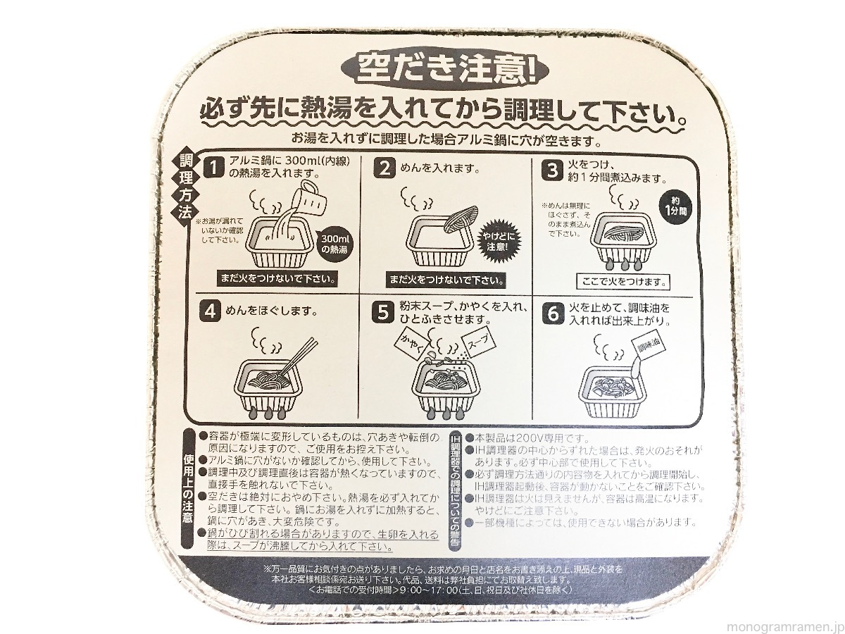 th_1800107180107002itsuki.jpg