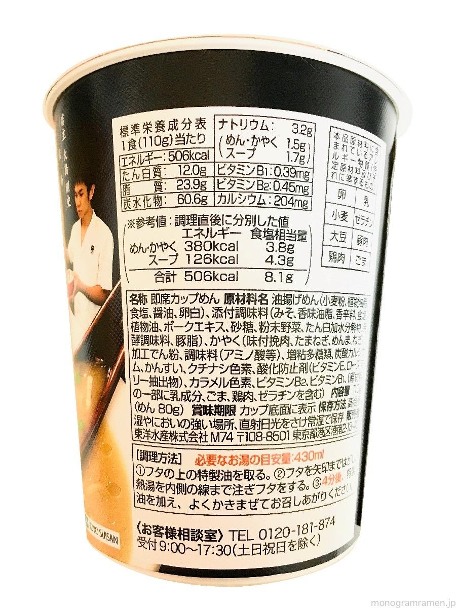 th_1800116180116001ooshima.jpg