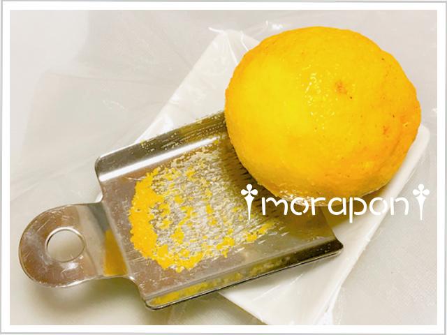 180105 柚子皮-3