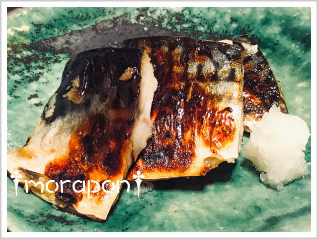 180220 鯖の塩麹干