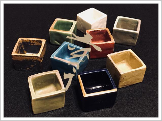180221 土炎手窯の角小鉢-1