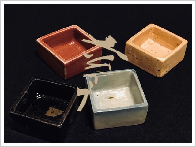 180221 土炎手窯の角小鉢-2