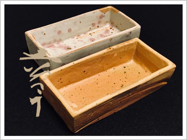 180221 土炎手窯の角小鉢-3
