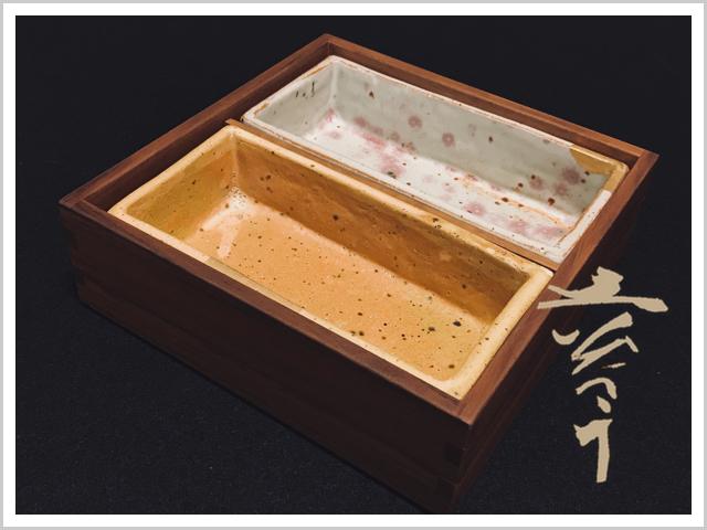 180221 土炎手窯の角小鉢-6