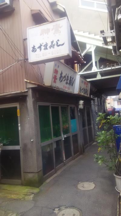 激シブ寿司