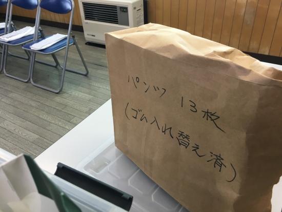 裸参り~秋商レス 004