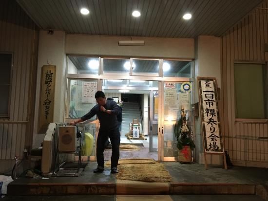 裸参り~秋商レス 040