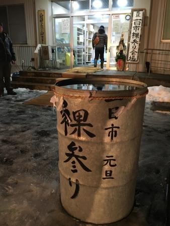 裸参り~秋商レス 041