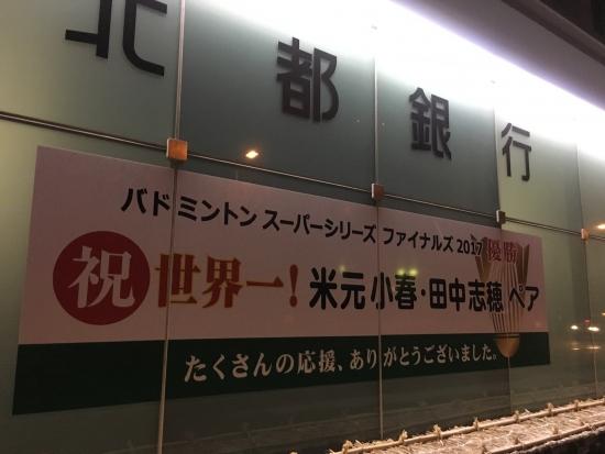 裸参り~秋商レス 134