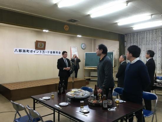 青年部新年会~カード会新年会 003
