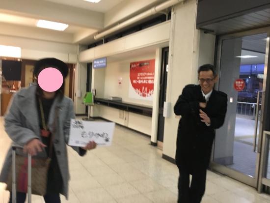 大阪社員旅行 009