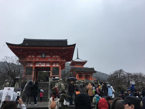 大阪社員旅行 052