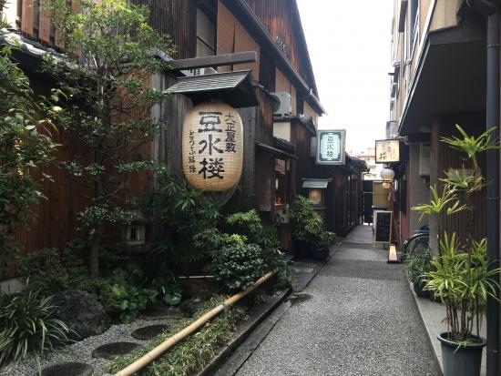 大阪社員旅行 070