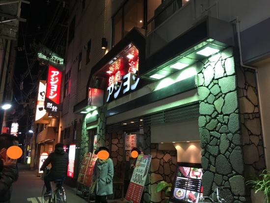 大阪社員旅行 115