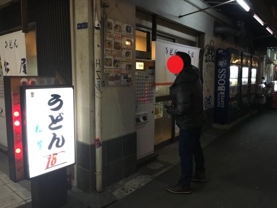 大阪社員旅行 135