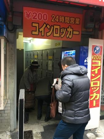 大阪社員旅行 143