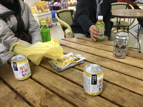 大阪社員旅行 179