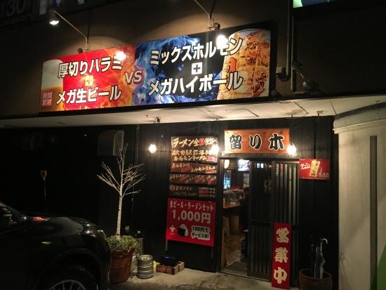 アキタキャッスル 004