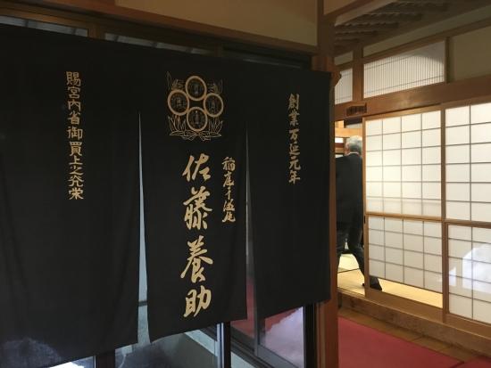 湯沢~東京 043