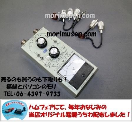 デリカ A3X-HF アンテナインピーダンスメーター/三田無線 DELICA