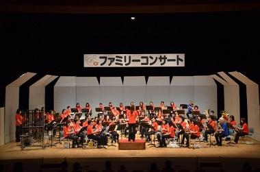 第16回ファミリーコンサート Hp5-1