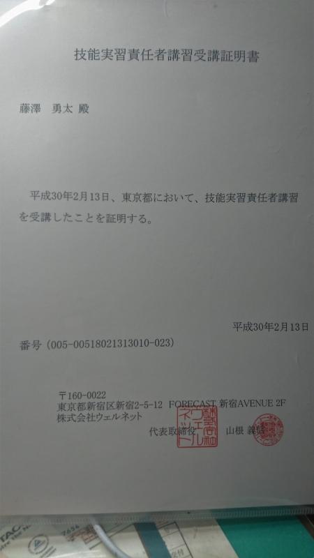 DSC_0021縮小