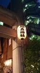 2烏森神社