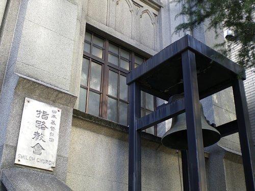 指路教会・鐘