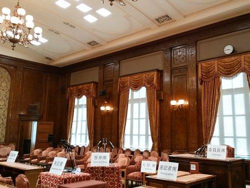 衆議院・第一委員会室2