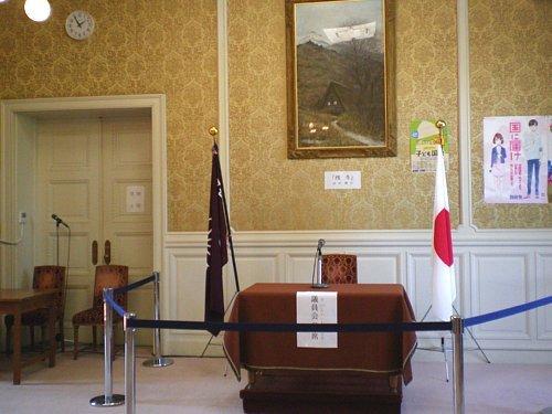 参議院・自民党&こころ控室