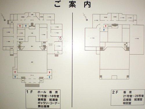 岩手県公会堂・案内図