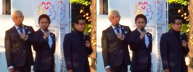 「御堂筋ランウェイ」2025大阪万博誘致アンバサダー ダウンタウン トークショー⑩(平行法)