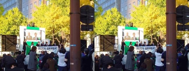 「御堂筋ランウェイ」2025大阪万博誘致アンバサダー ダウンタウン トークショー④(平行法)
