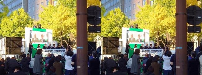 「御堂筋ランウェイ」2025大阪万博誘致アンバサダー ダウンタウン トークショー④(交差法)