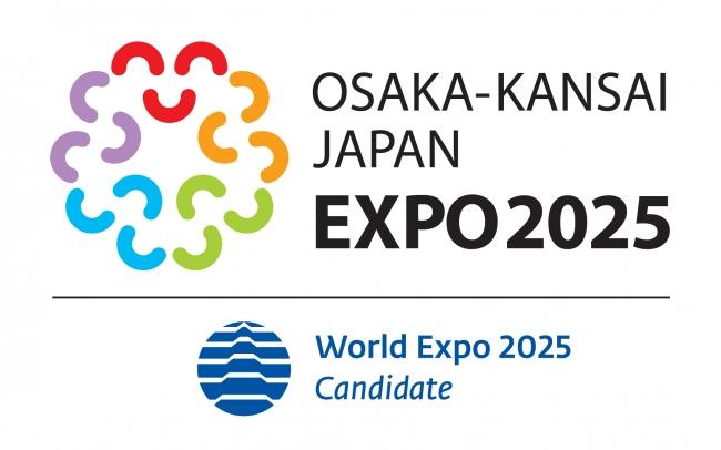 2025年国際博覧会 大阪誘致ロゴ