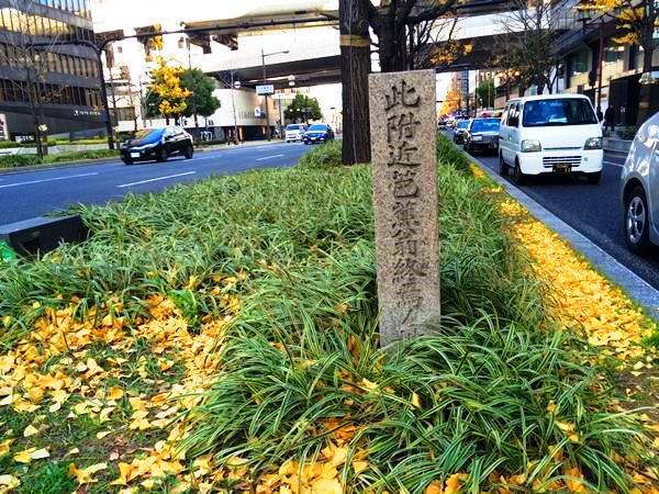 松尾芭蕉終焉の地碑