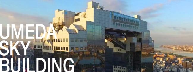 OSAKA · UMEDA SKY BUILDING