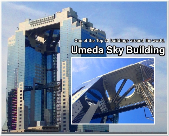 One of the Top 20 buildings around world. Umeda Sky Building