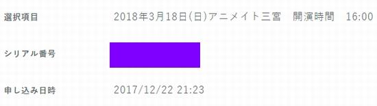 20171223_1.jpg