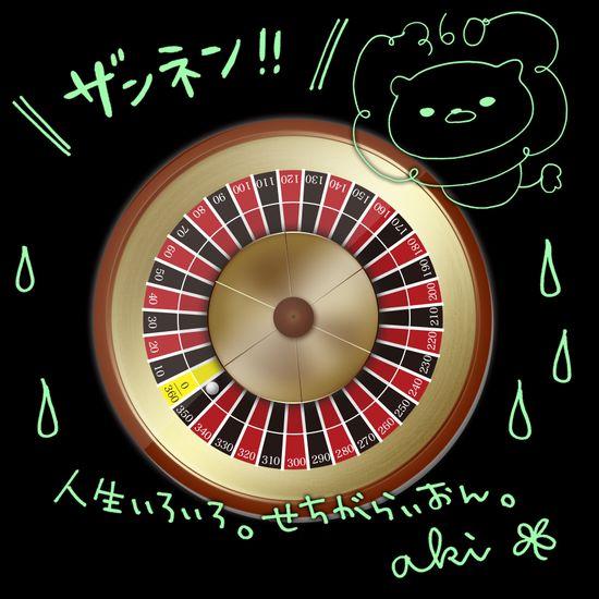 aki_ha.jpg