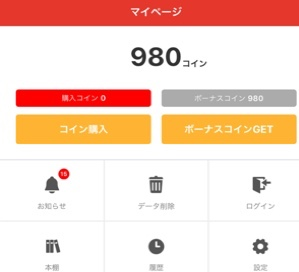 fc2blog_201802020108208c3.jpg