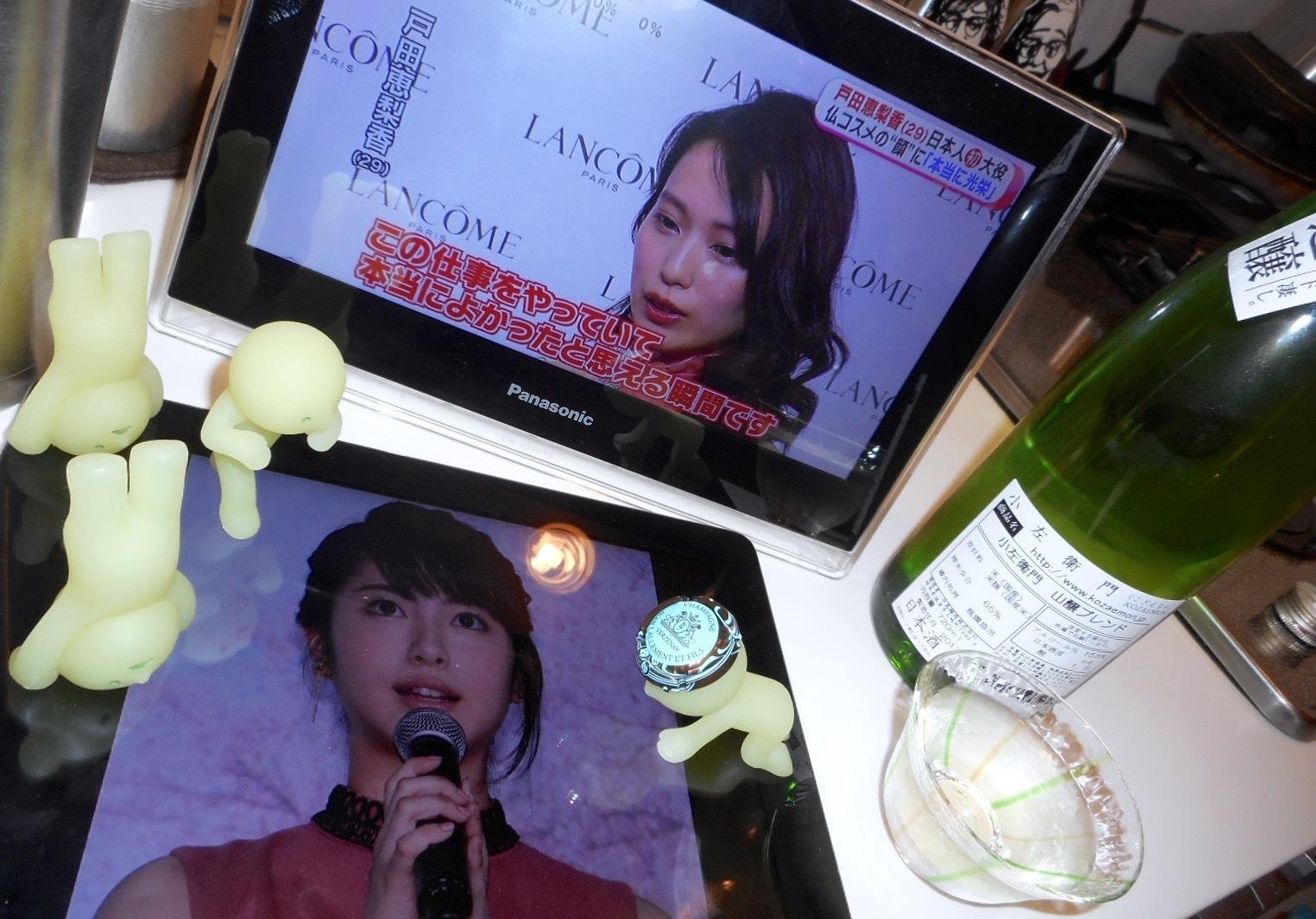 浜辺美波最強論vs戸田恵梨香