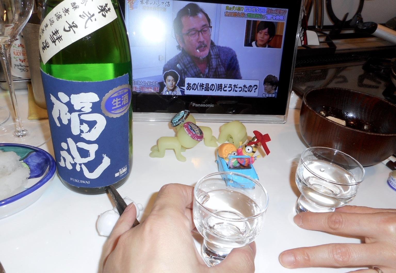 fukuiwai_suisei55nama29by2.jpg