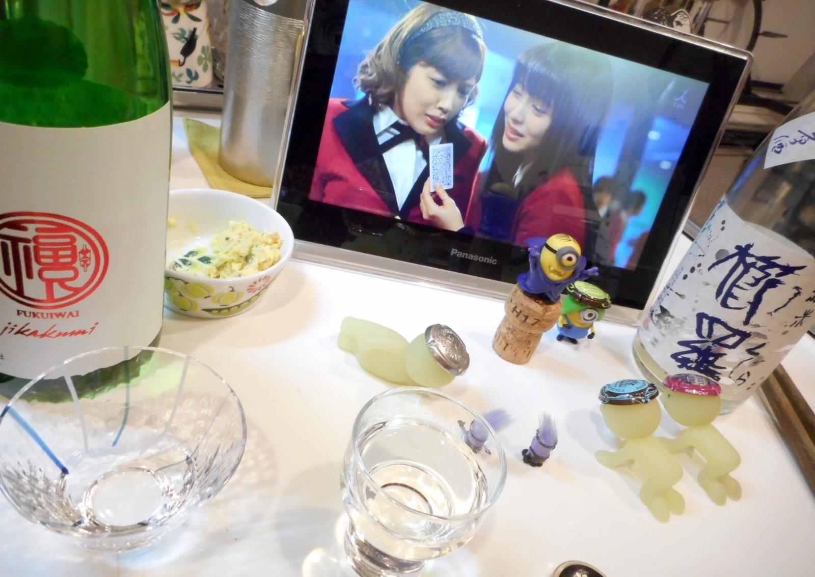 fukuiwai_yamada50jikagumi29by12.jpg