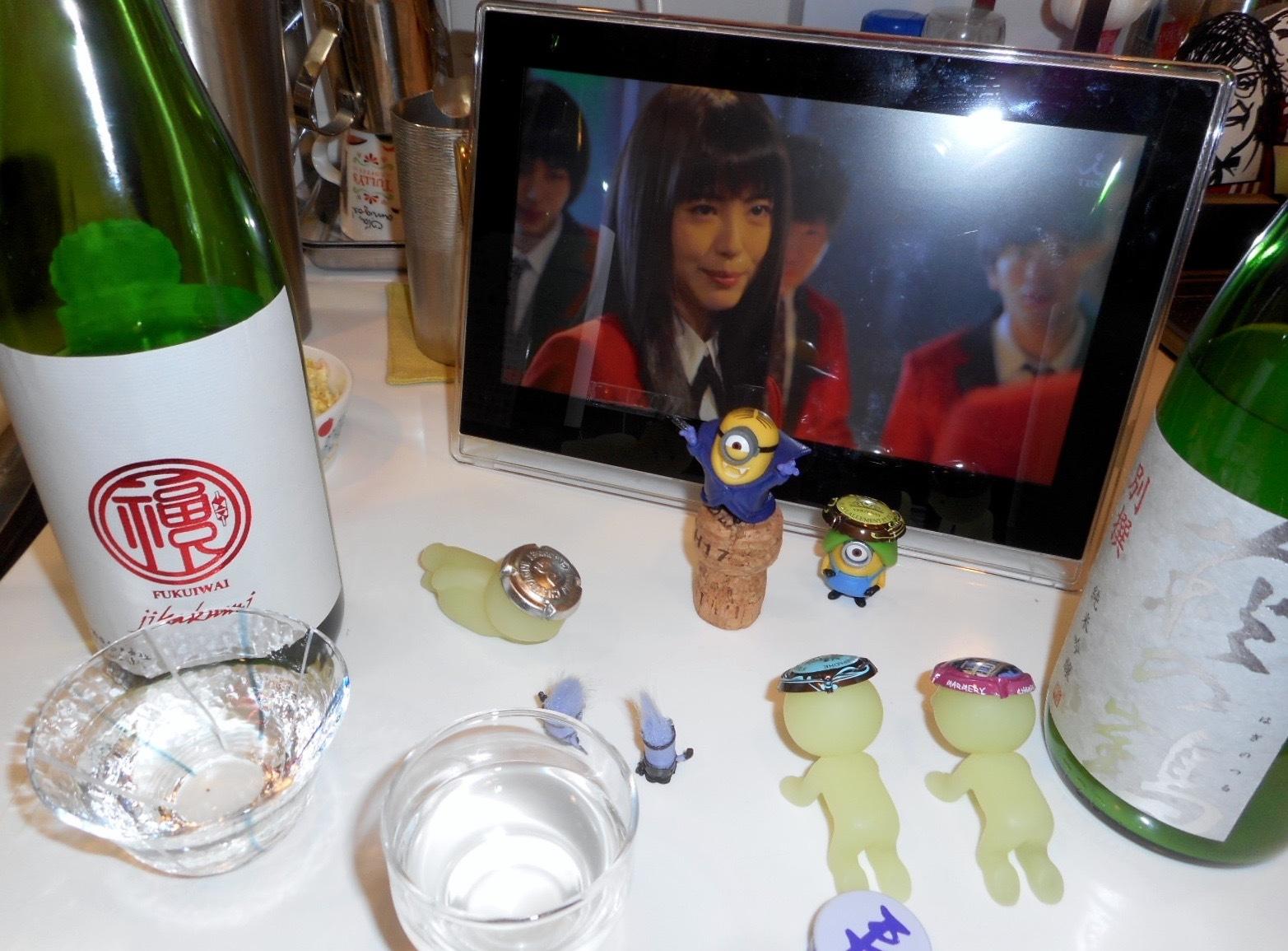 fukuiwai_yamada50jikagumi29by9.jpg