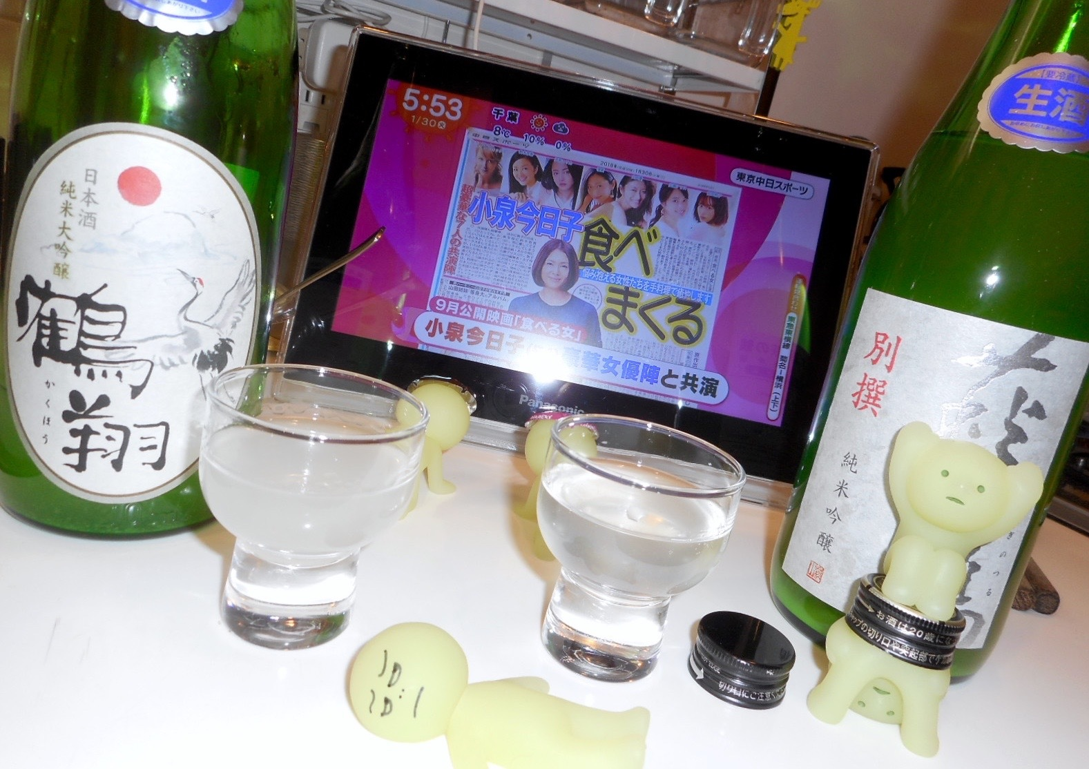 haginotsuru_bessen29by4.jpg